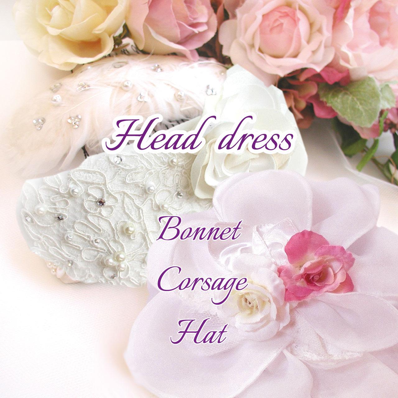 ドレス小物のヘッドドレス