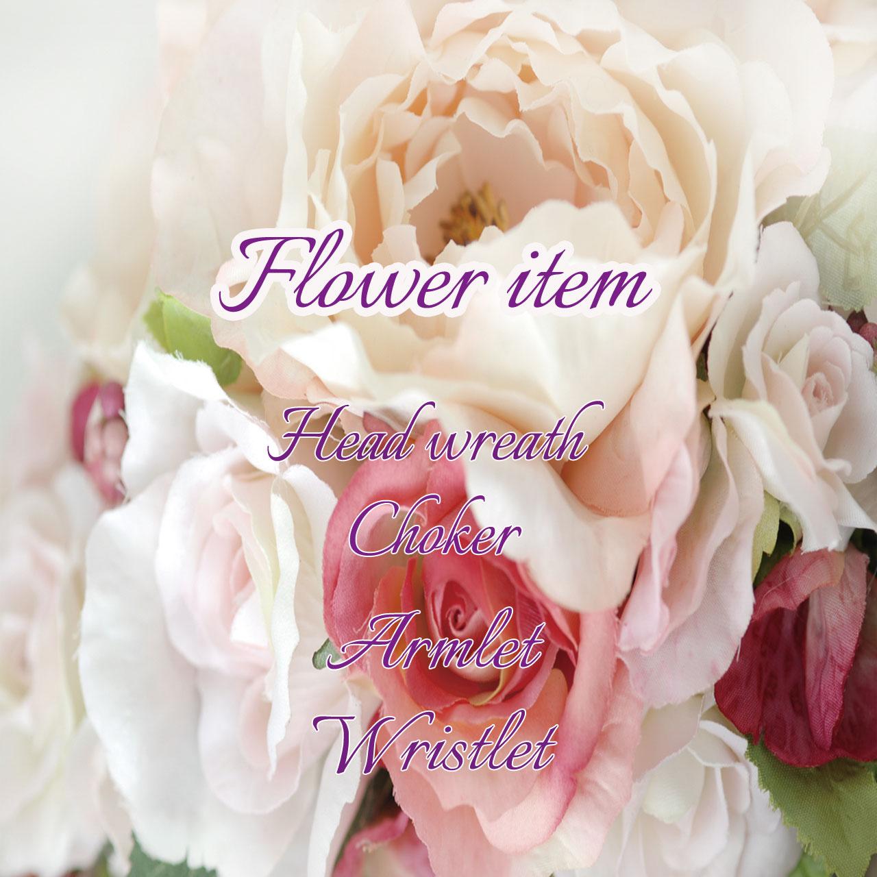 花冠、ヘッドリースやお花のアクセサリー