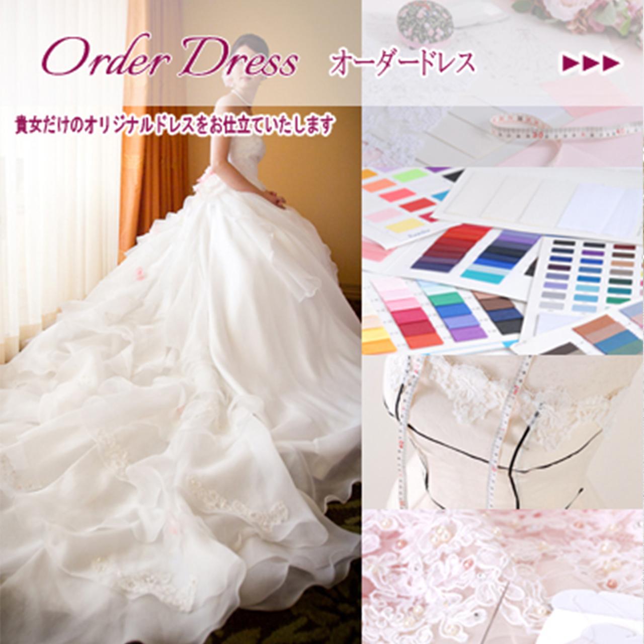 orderdress-image