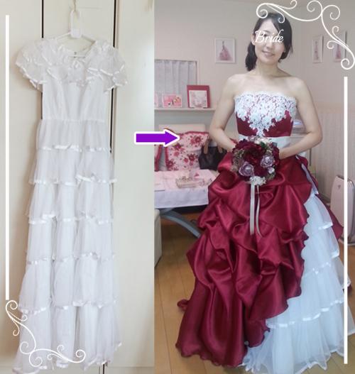 """""""お母さまのウェディングドレスをリメイクしてお色直しドレスへと。カラー生地を使用して。"""