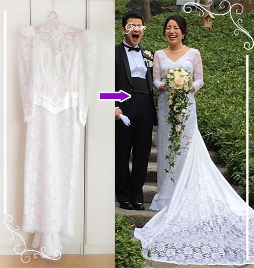 元のドレスのイメージを残しつつリメイクした長袖ドレスの例です。