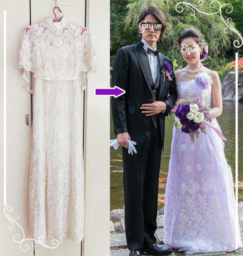 お母様のドレスのレース柄を活かし、淡いラベンダーカラーのドレスへとリメイクしました。