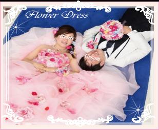 お花たくさんのピンクドレス