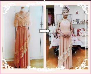 大胆なデザインへとドレスのリメイクされた花嫁さま