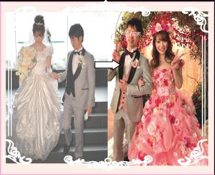 ドレスリメイクとオーダーのお花ドレス