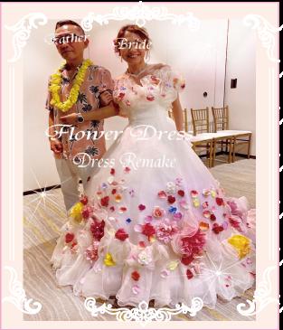 カラフルなお花いっぱいのウェディングドレス