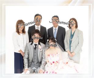 ご両親と一緒の結婚写真
