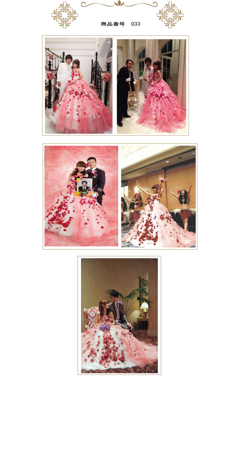 お花ドレスの花嫁ギャラリー