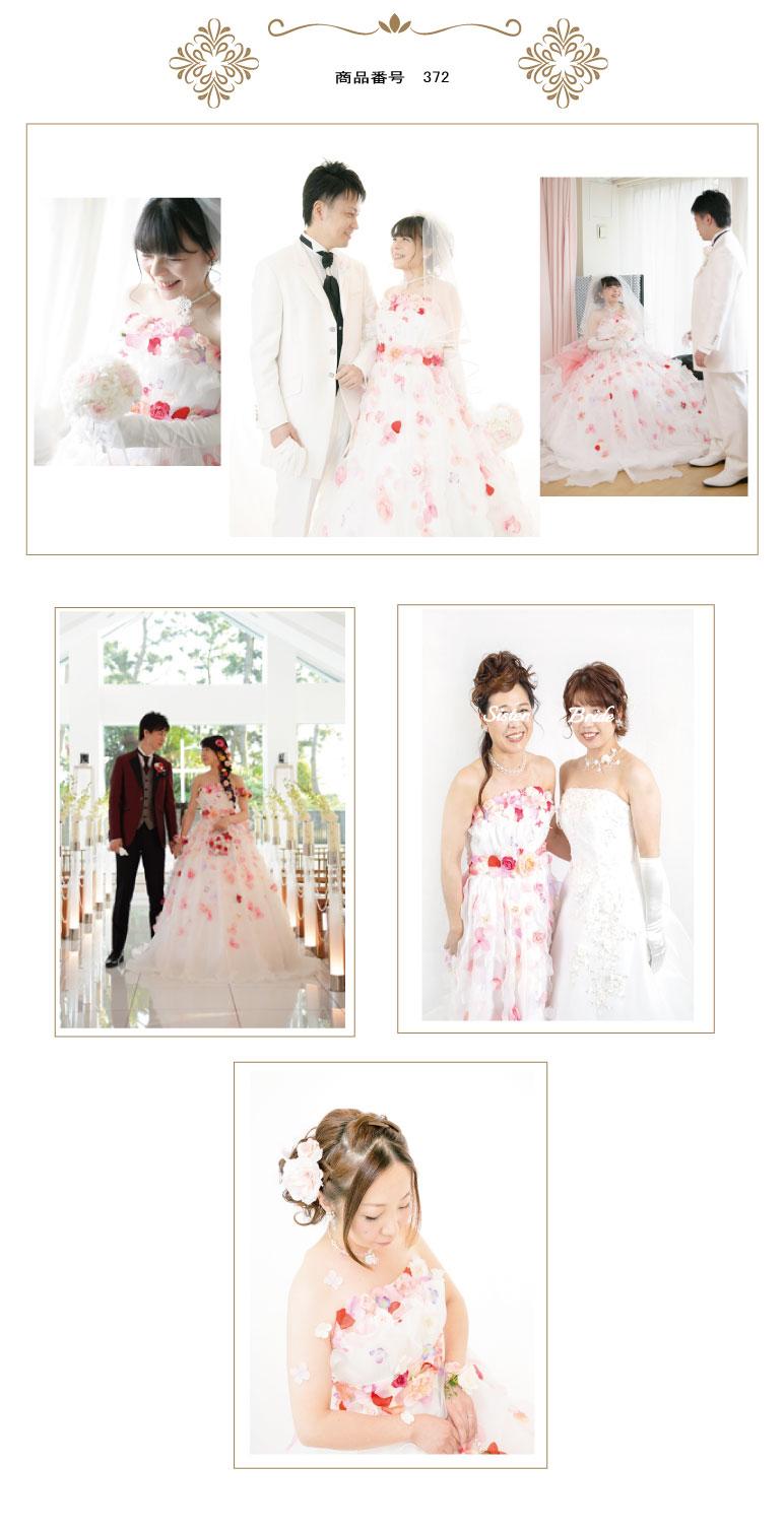 お花のウェディングドレス