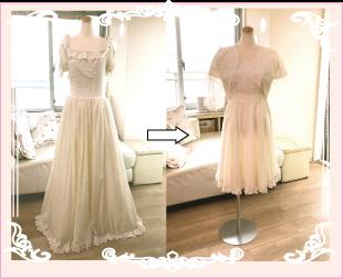 ウェディングドレスをワンピース&ボレロへドレスリメイクした参考例