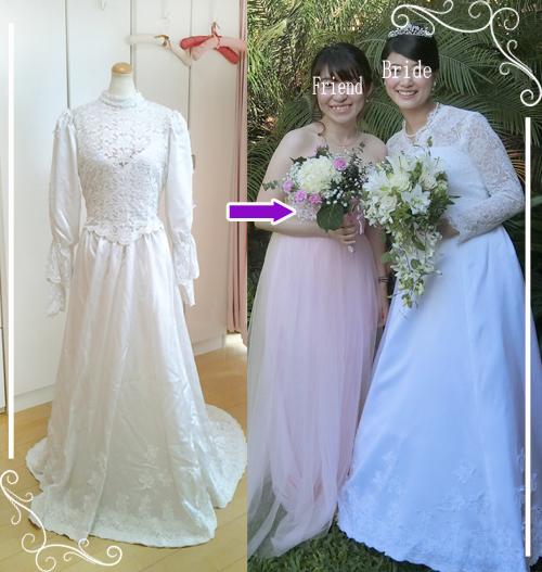 ウェディングドレスのリメイク例。長袖ドレスへリメイク