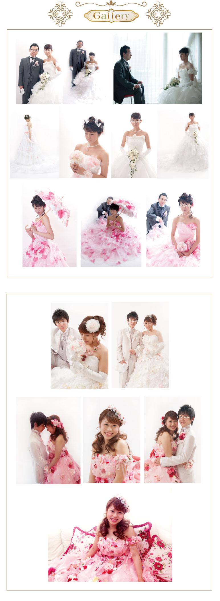 結婚写真のフォトプランイメージギャラリー